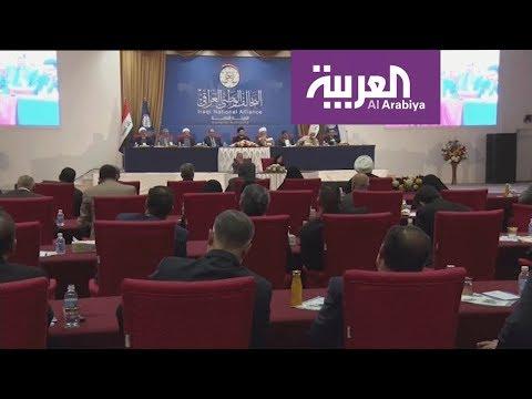 تيار الصدر يجدد رفضه التحاق المالكي بتحالف تشكيل الحكومة  - نشر قبل 3 ساعة