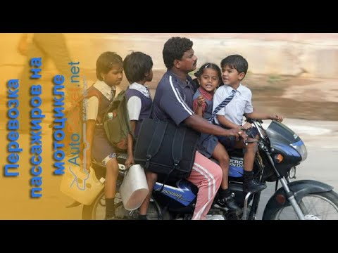 Штраф за пассажира для начинающих водителей мотоциклов и мопедов
