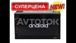 видео Магнитола на Андроиде – 2 din и штатные автомагнитолы на Android
