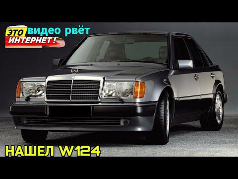 🇦🇲 Авто из Армении 27 Декабря 2020!🌗