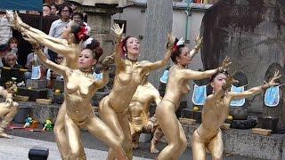 Repeat youtube video 大須大道町人祭 2014 (大駱駝艦の金粉ショー) 2/1
