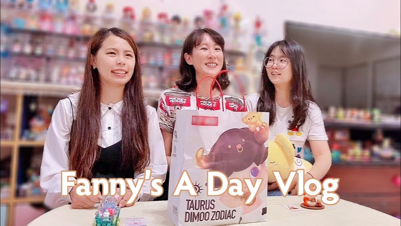 【Vlog#12】跟著我一天 A Day In My Life:爆炸多拍片行程🎬、潮頑聚 BG熊爭奪賽❕、隱藏玩具店變成我的風水寶地🔮 ft. @Hi! 安娜Bear 芬妮 Fanny