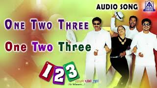 One Two Three | One Two Three | New Kannada Movie Audio Songs | Akash Audio