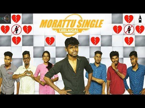 Morattu Single Leelaigal | Ft. Mic Set Sriram | Laughing Soda