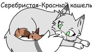 Смерти мои персов в КВ~