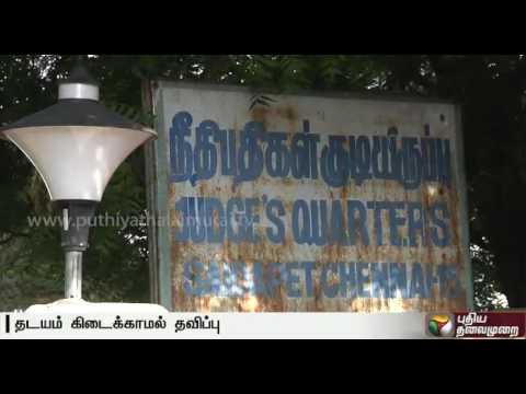 Theft of 450 sovereign gold at the Judge's residence in Chennai