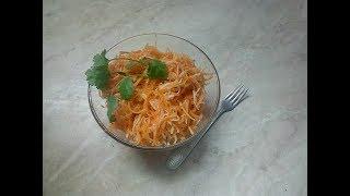 Морковь по корейски с сельдереем самый быстрый рецепт!!!