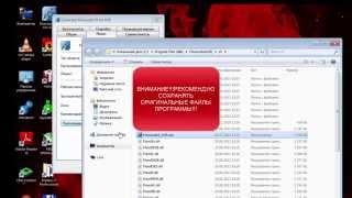 Flowcode v5 ошибка компиляции компонента RC5
