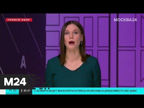 Кто сумел заработать на пандемии коронавируса - Москва 24