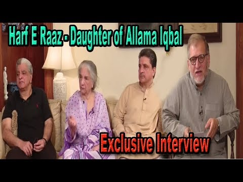 Exclusive Interview | Muneera Bano | Daughter of Allama Iqbal | Harf-e-Raaz | Neo News