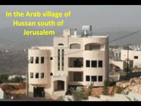 Message of Peace: Arab houses in 'West Bank' and Gaza