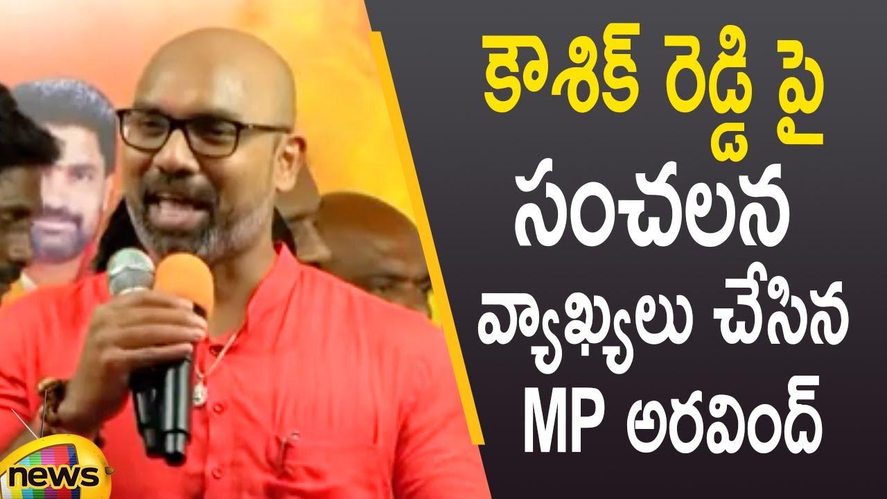 Download BJP MP Dharmapuri Arvind Sensational Comments On TRS Leader Kaushik Reddy In Huzurabad   Mango News