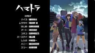 http://hamatorapj.com/ TVアニメ「ハマトラ」PV第1弾原案:小玉有起・...