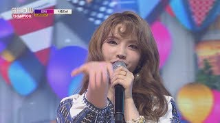 Show Champion EP.233 INA - Love Doll