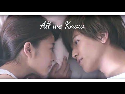 ❤ All We Know || Sayaka & Itsuki ❤