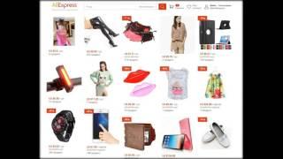 рыболовный интернет магазин алиэкспресс(http://vk.cc/50ddep Алиэкспресс - самый популярный интернет гипермаркет китайских товаров. Дешевле не найдешь.Предл..., 2016-04-13T17:33:51.000Z)