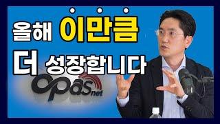 5G 넘어 헬스케어·빅데이터까지/장수현 오파스넷 대표(…