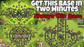 Clash Of Clans - Best COC Maps Of All TH 2017 | Always Win Base | Best COC Maps Leaked | Funny Maps