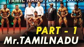 Mr.TamilNadu 2015 bodybuilding championship PART-1 | Kamarajar Arangam |  Vikram
