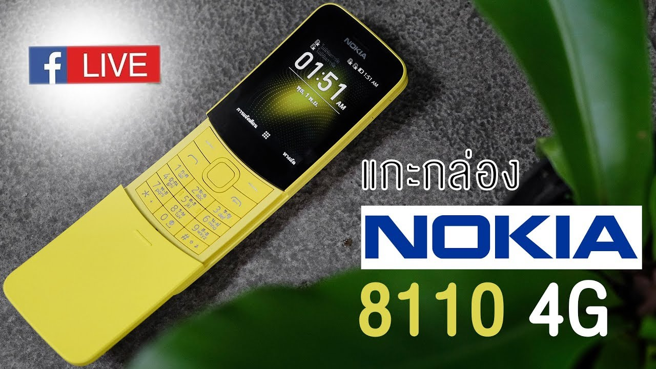 Nokia 8810 Android Marshmallow Videos - Waoweo