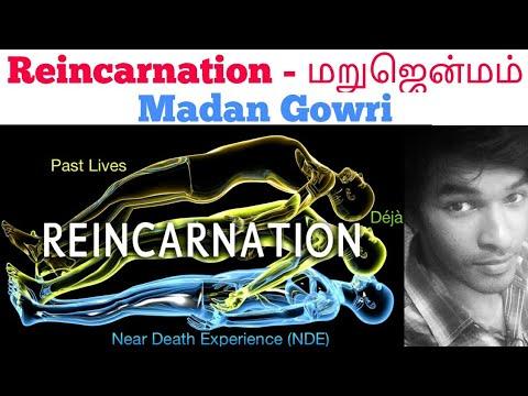 Reincarnation | Tamil | Madan Gowri | MG | Marujenmam