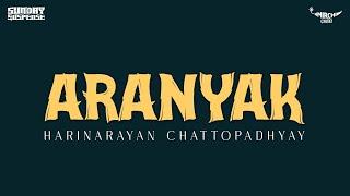 Sunday Suspense - Aranyak (Harinarayan Chattopadhyay)