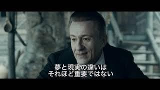 『魔界探偵ゴーゴリ 暗黒の騎士と生け贄の美女たち』予告