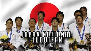 The Amazing Judo skills of Japan National Team | 2018