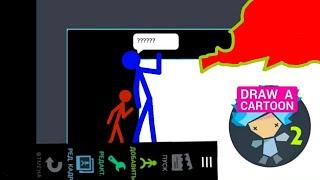 Рисуем мультфильмы 2 Приключения Стикмена 1Draw cartoons 2 Adventures of Stickman