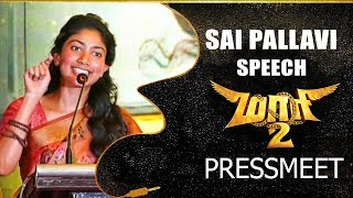 MAARI 2: Sai Pallavi & Yuvan Shankar Raja Full Speech at Press Meet