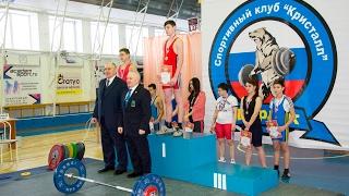 Первенство Новосибирской области по тяжелой атлетике 2017