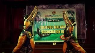 Anilendu and Malathi Dance