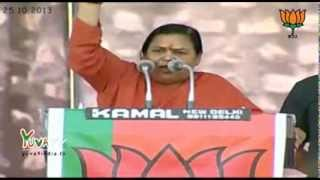 Sushree Uma Bharti speech at Vijay Shankhnaad Rally, Jhansi, Uttar Pradesh: 25.10.2013