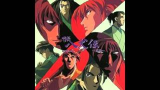 The Hakkenden: Blue Skies