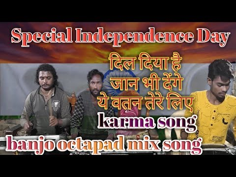 15 August Special Song Independence Day 2018 Song Desh Bhakti Song octapad cover