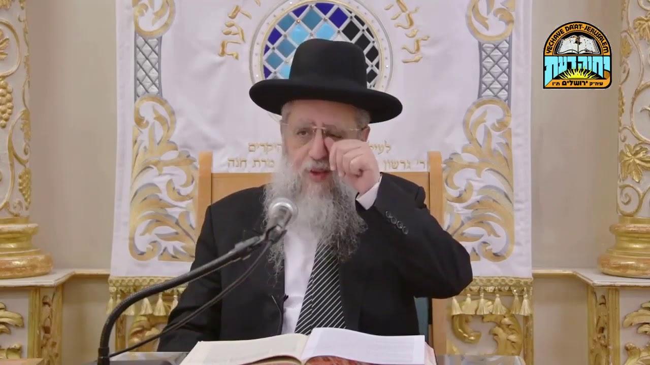 """הרב דוד יוסף שליט""""א - הבדלה במוצ""""ש ט' באב וחולה שאינו צם - דברים תשע""""ט"""