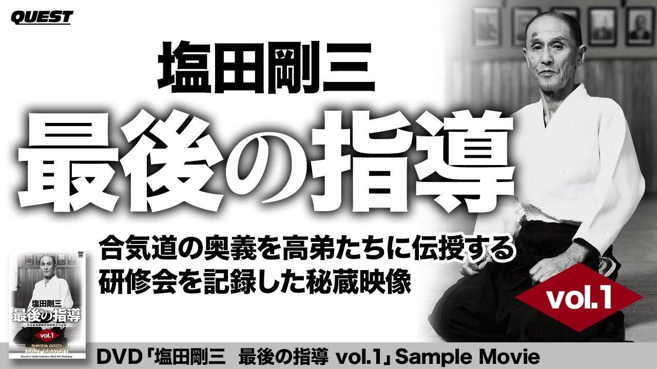 板垣恵介の格闘技史1 板垣死すとも格闘ドリームは死せず(2020年2月4日 ...