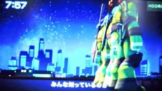Ending Song in the 2014 TV-TOKYO Broadcast of Teenage Mutant Ninja ...