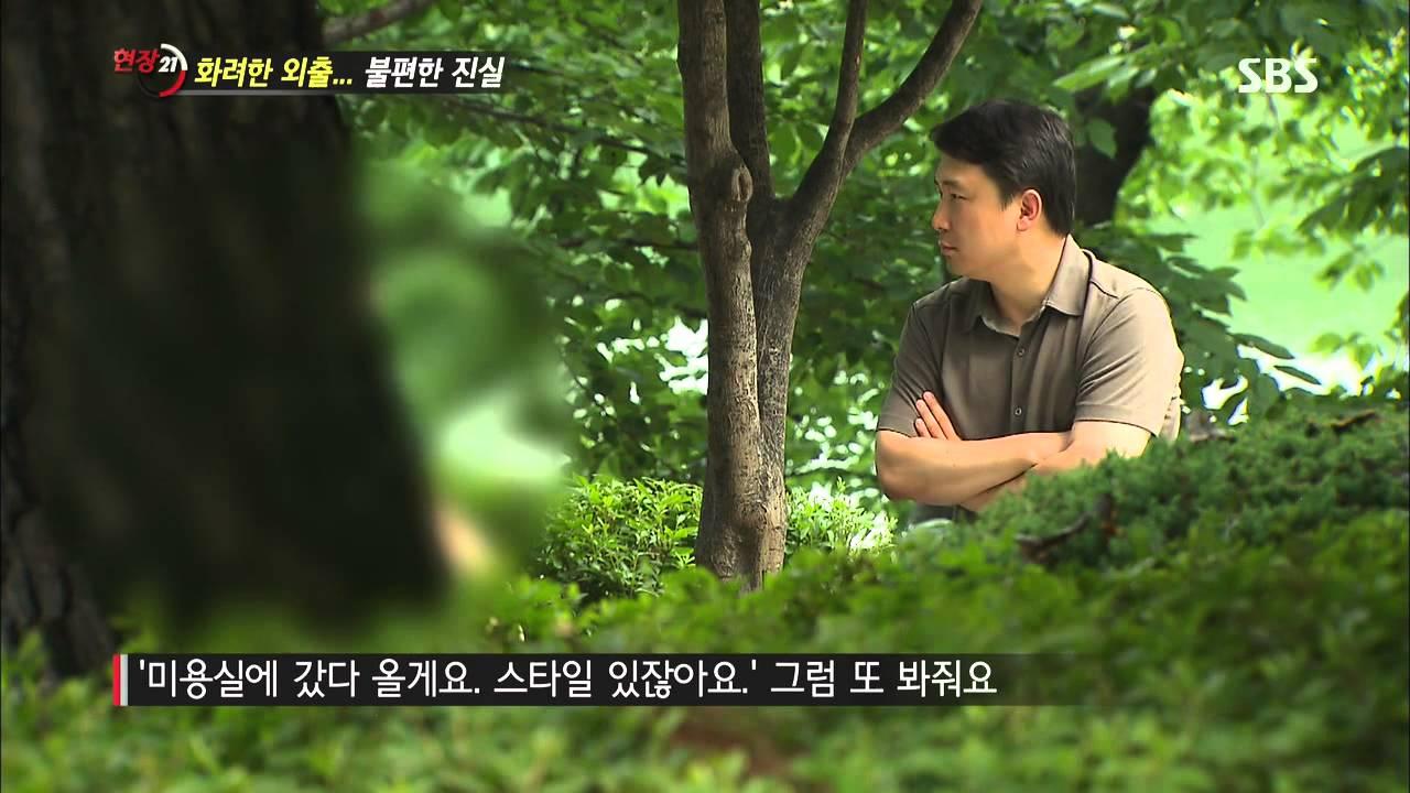 Sluts in Chuncheon