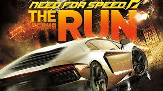 Need for Speed: The Run. (1 серия)