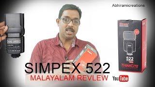 simpex 522 review malayalam