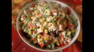 "Эффектный салат ""Красавица""   // Salad ""Beauty"""