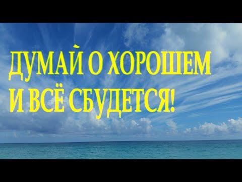 """Очень душевный стих """"Если будни твои не сахар..."""" Любовь Козырь Читает Леонид Юдин"""