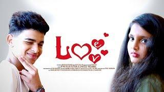 KA-21 Love  Iniyoru nalumilla malayalam album  Afeez sullia Rizwan Rijju