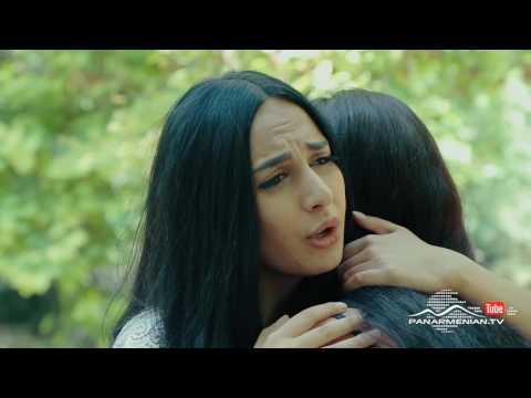 Աբելի քույրը, Սերիա 103 / Abel's Sister / Abeli Quyr