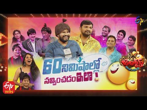 Jabardasth | 23rd September 2021 | Full Episode | Hyper Aadi, Anasuya, Immanuel | ETV Telugu