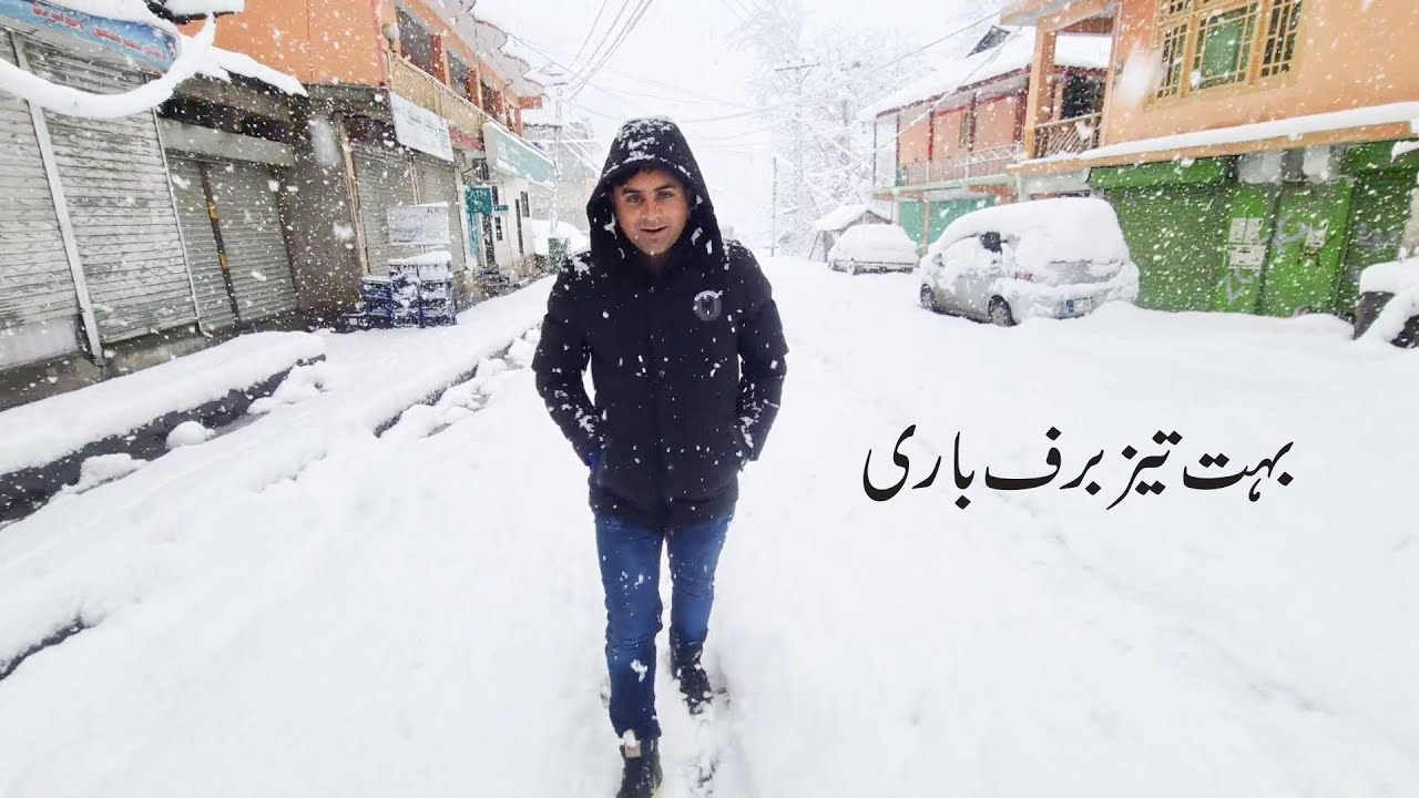 Download Heavy Snowfall in kaghan... ( Baraf Bari )