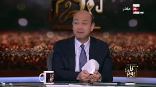 هوانم كل يوم - ماذا قالت فريدة الشوباشي على محمد نجيب ؟