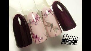 💖 ПРОСТОЙ дизайн для НАЧИНАЮЩИХ 💖 СТРЕКОЗА на ногтях 💖 ЛЕТНИЙ дизайн ногтей гель лаком 💖