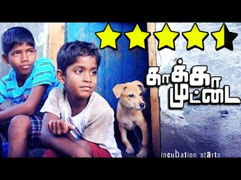 Kaaka Muttai Movie Online